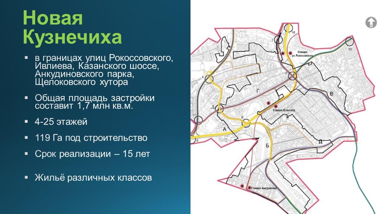 Новая Кузнечиха границы застройки